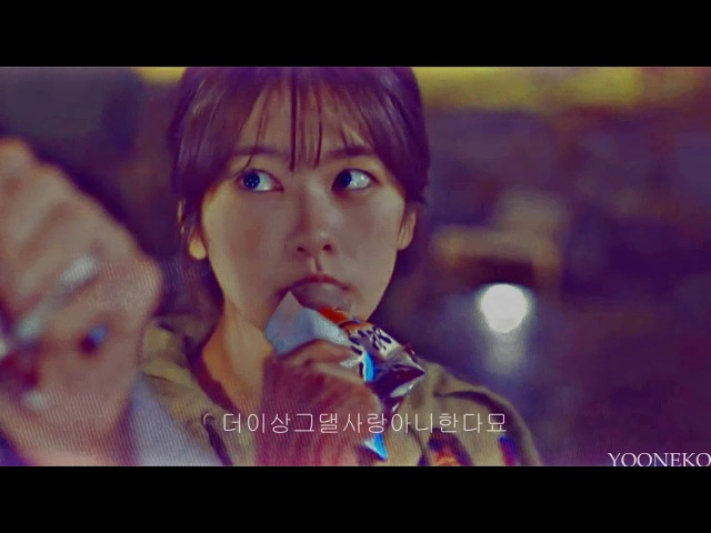 Ji Ho and Sae Hee It was a lie