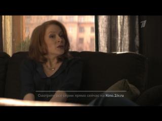Сериал Без свидетелей-2 (2015) анонс 2, Первый канал