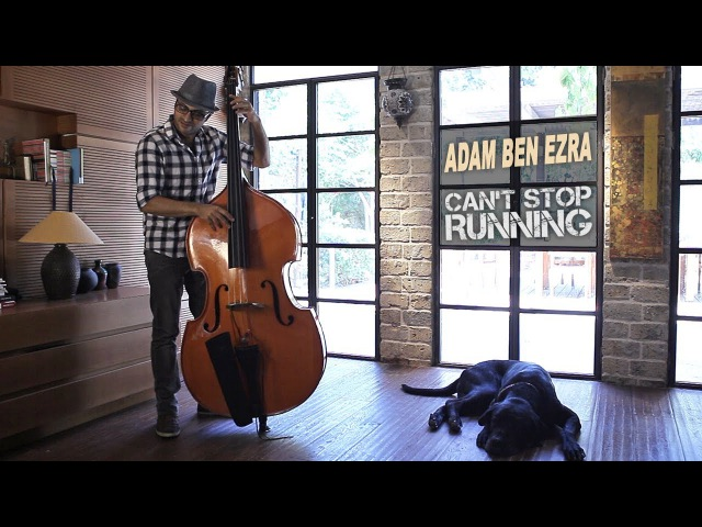 Adam Ben Ezra AWESOME UPRIGHT BASS SOLO
