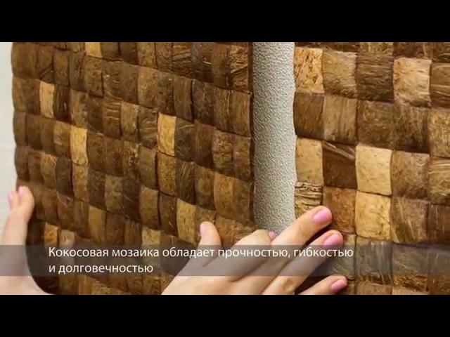 Отделочные материалы для вашего дома и квартиры Cosca