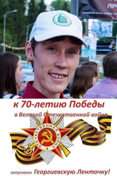 Святослав Бельцов, 32 года, Курган, Россия