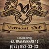 Vermont Pub
