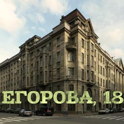 мини отель санкт петербург атлас