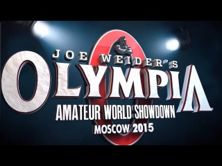 Гости Power Pro Show 2015 | Pro BB World