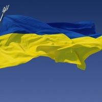 Хлібний Дар України