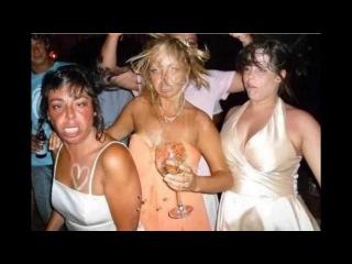 Пьяная невеста прикол