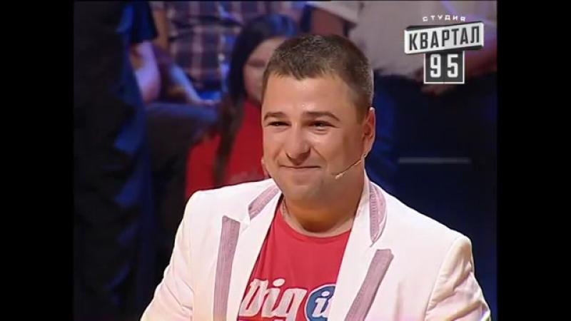 Рассмеши Комика сезон 4й выпуск 11 - Песык Таня, Гевко Виктор, г. Тернополь