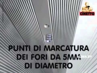 Итальянская система роликов и направляющих для шкафов купе Cinetto PS65