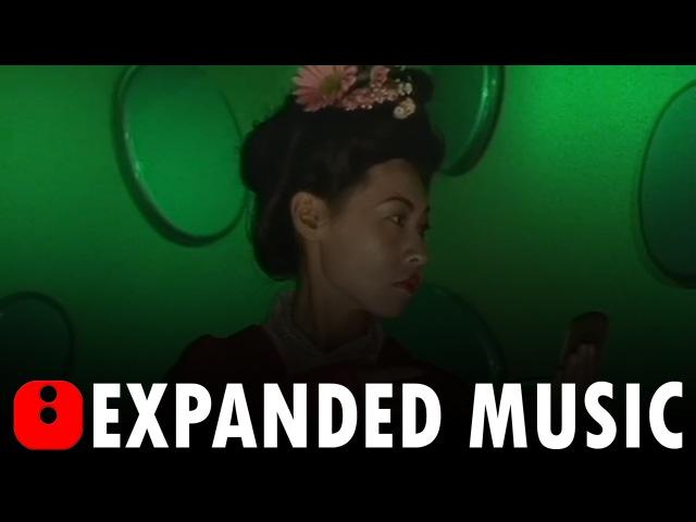Mo Do Gema Tanzen Official Video