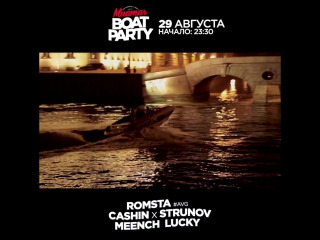 MUAMAR BOAT PARTY / LAST SUMMER WAVE /