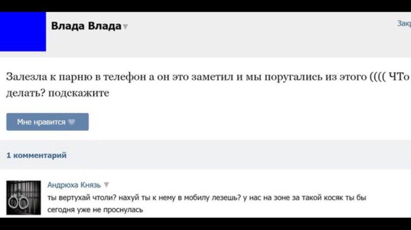Форум Девственниц