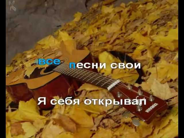 Ф Киркоров Жестокая любовь avi караоке