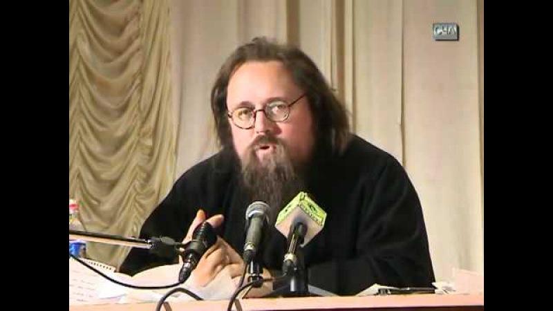 Андрей Кураев Крестовые походы и Инквизиция