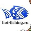 Рыболовный интернет магазин hot-fishing.ru 18+