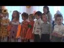 Утренник осени 2015 детский сад №29 г. Луганск