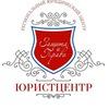 """Региональный юридический центр """"Защита и Право"""""""