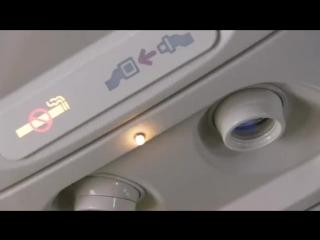 Uzbekistan Airways - Welcome!