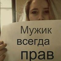КаримовИкром