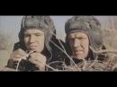 Атака (1986) фильм. Полная версия