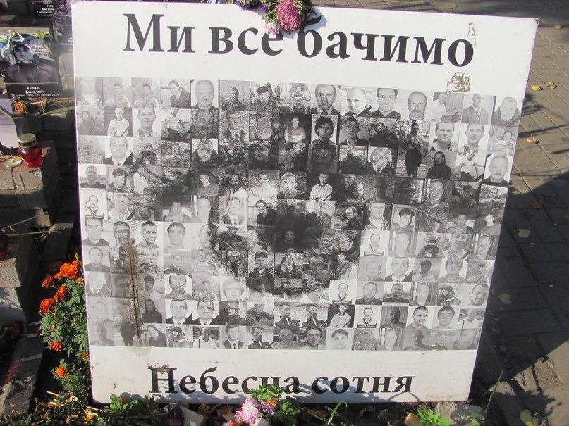 У Києві розпочалася Хода Гідності в пам'ять про Героїв Небесної Сотні - Цензор.НЕТ 2159