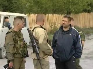 Спасти любой ценой. Война в Южной Осетии