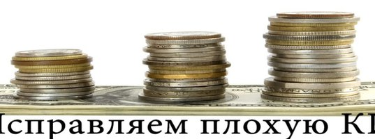 Золотая корона оплата кредита
