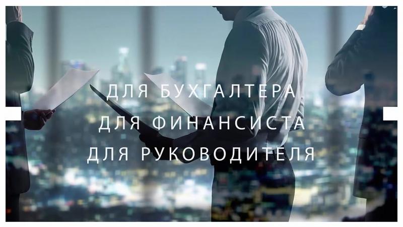 ИКЦ Парус Информационно-консультационный центр г. Ижевск