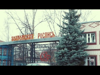 Культурно-познавательный и событийный туризм в Нижегородской области