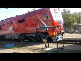 прибытие, смена локомотива и отправление поезда №270/269 Адлер-Благовещенск