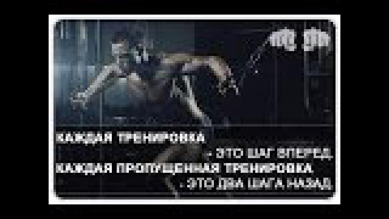 Рэп Спорт Мотивация 2015 IMPERIA S S C Sport ili Spirt Luchshij Novyj Russkij Rjep v Jutube