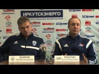Пресс-конференция А.Г.Дьякова и Е.В.Ерахтина