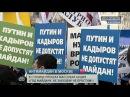 Мы Донбасс московский Антимайдан поддержал жителей юго востока Украины