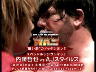 #WK9FinalWord:  Matt Striker breaks down AJ Styles vs Tetsuya Naito