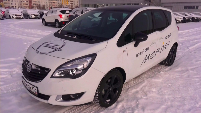 2014 Opel Meriva Cosmo Start Up Engine and In Depth Tour