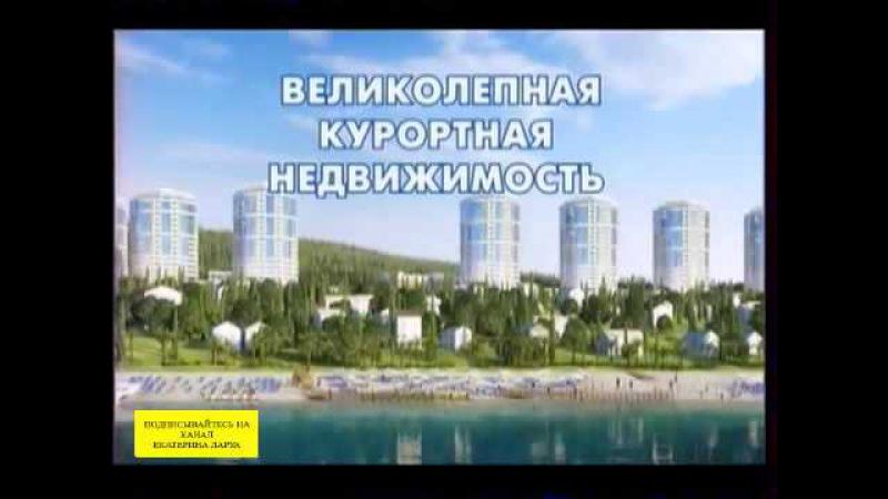 МОРСКАЯ СИМФОНИЯ АКЦИИ 89628851881