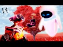 Валл-И! Дополнительные материалы и удалённые сцены мультфильма WALL-E! Мультик от Дисней [Обзор]