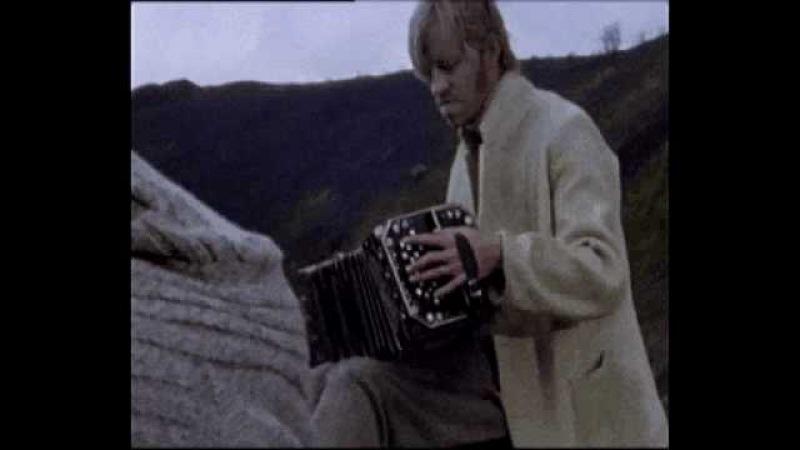 Low Estate - Woven Hand Ultima Vez (PUUR film)