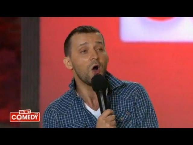 Камеди Клаб в Юрмале, 1 сезон, 2 выпуск Comedy club