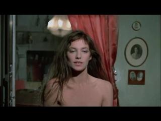 Дьявол в сердце (Le diable au coeur, 1976), режиссер Бернар Кейзанн