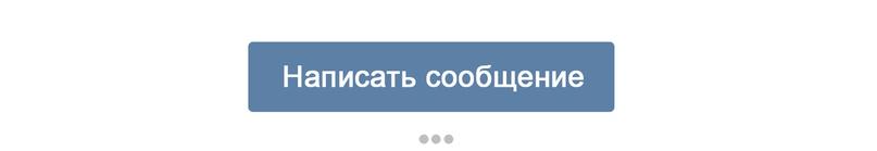 vk.com/im?media=&sel=-76100192