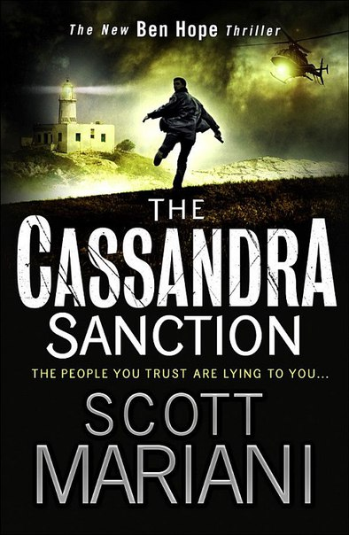 Scott Mariani - The Cassandra Sanction