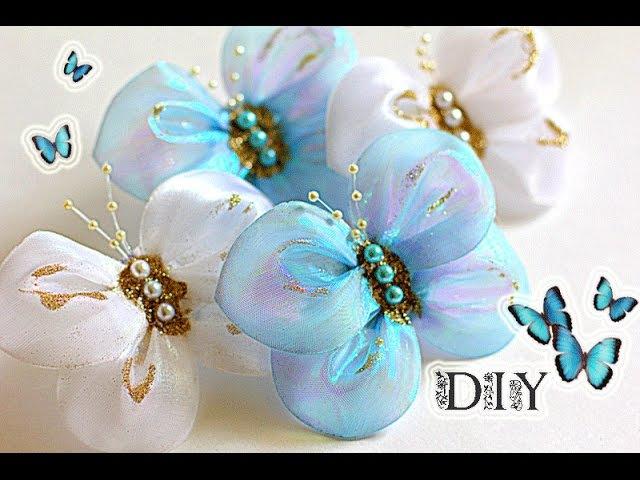 Бабочки - Банты Своими Руками | Butterfly | DIY