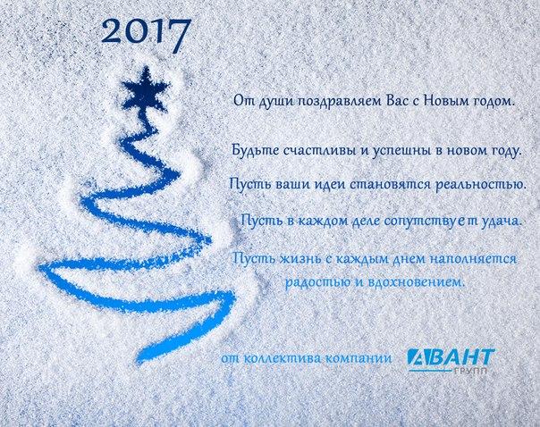 Поздравления на новый год для филолога