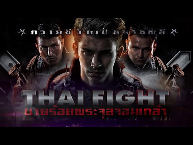 THAI FIGHT 2015 April 4 CRMA Ngokun vs Anvar Boinazarov thai fight 2015 april 4 crma ngokun vs anvar boinazarov