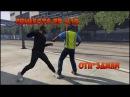 Let's play GTA Samp | CrimeGTA Rp 12 - Драка.