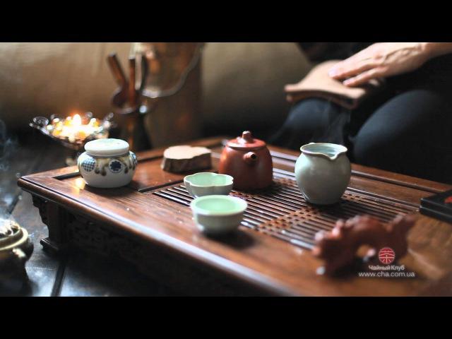 Заваривание чая методом пиньча