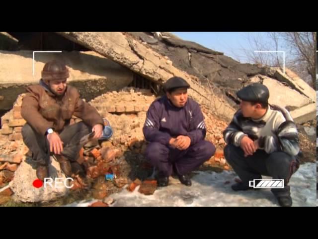 «Побег из аула» 1-ая серия (1 сезон)