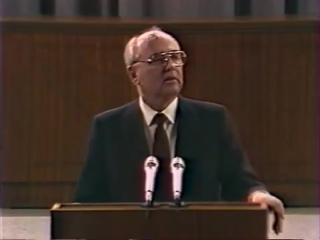 Выступление М. Горбачёва