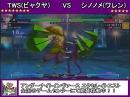 【UNIELst】 2015/11/9 Kawagoe Magmax - TWS (Byakuya) vs Shinonome (Waldstein) FT10 3/3