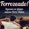 Forrozeado United 15.09.19